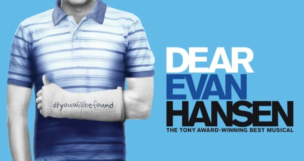 Dear Evan Hansen movie release date