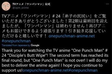 ONE PUNCH MAN TWEET confirmed that OPM is not cancelled